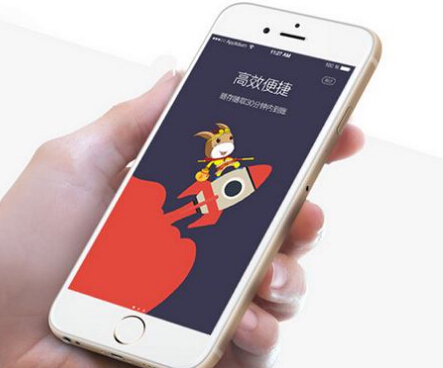 客户贷款app千赢国际娱乐老虎机唯快不破