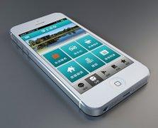 东方智启科技APP开发-来看看您的app应用开发还差了点什么