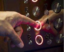 东方智启科技APP开发-智能电梯APP开发 救援更及时