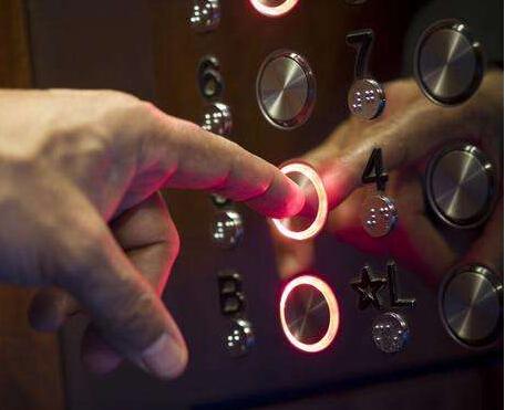 智能电梯APP千赢国际娱乐老虎机 救援更及时