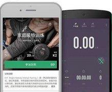 东方智启科技APP千赢国际娱乐老虎机-市场评分最高的三款健身APP推荐