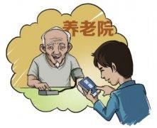 东方智启科技APP开发-智能养老APP开发 为晚年幸福生活新增了一道屏障