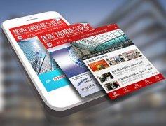 东方智启科技APP开发-建筑设备APP开发 提供一站式服务