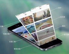 东方智启科技APP开发-大学生旅游app开发如何增加品牌黏性