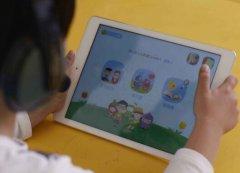 东方智启科技APP千赢国际娱乐老虎机-AI口语APP千赢国际娱乐老虎机 陪孩子用英语聊天真的不难