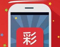 东方智启科技APP千赢国际娱乐老虎机-为什么彩票app需要上架