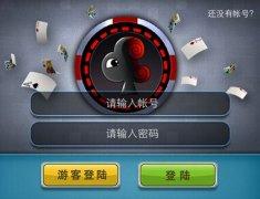 东风智启科技APP开发-棋牌app多少钱一个