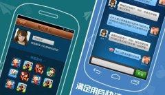 东方智启科技APP开发-棋牌游戏H5开发解决方案