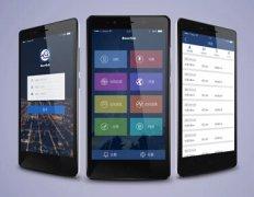 东方智启科技APP开发-工具类app开发怎样加入社交元素
