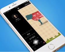 东方智启科技APP开发-肉类供应app开发 随时吃上放心肉