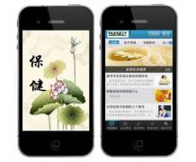 东方智启科技APP开发-养生保健行业app开发前景
