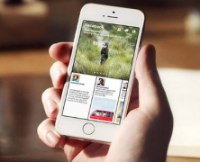 东方智启科技APP开发-阅读类app开发 怎样让阅读活起来