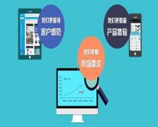 东方智启科技APP开发-品牌分销APP开发 微商新时代来临