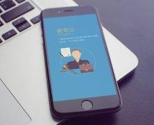 东方智启科技APP千赢国际娱乐老虎机-拍卖APP千赢国际娱乐老虎机 移动的拍卖会