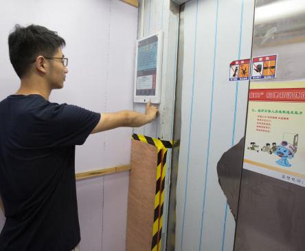 电梯救援APP开发解决方案