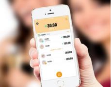 东方智启科技APP开发-旅行记账小程序开发 谈钱也不伤感情