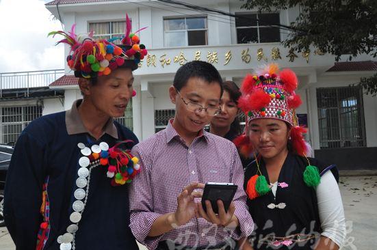互联网法制社会下的村级法治宣传app制作