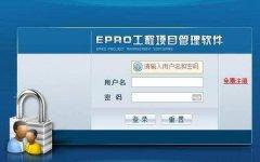 东方智启科技APP开发-数据共享时代的下的产物 工程项目管理APP软件