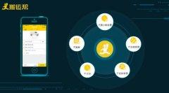 东方智启科技APP开发-搬家app开发 年底乔迁不用愁