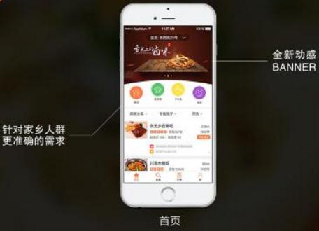 小县城app开发 从农村包围城市