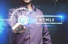 东方智启科技APP开发-深圳APP开发选择HTML5技术的原因