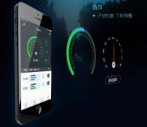 东方智启科技APP开发-电力生产行业APP开发 安全管理更方便