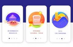 东方智启科技APP千赢国际娱乐老虎机-2018年金融理财app排行榜
