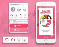 东方智启科技APP千赢国际娱乐老虎机-2018年母婴电商购物app发展趋势是怎样的