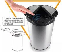 东方智启科技APP开发-科技兴国 智能垃圾桶APP开发