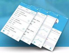 东方智启科技APP开发-开发微信公众号客服APP功能有哪些