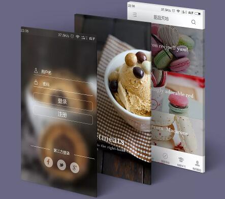 甜品制作食谱APP开发如何解锁新技能