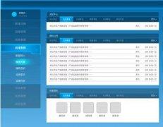 东方智启科技APP千赢国际娱乐老虎机-千赢国际娱乐老虎机oa办公室软件技术难度分析