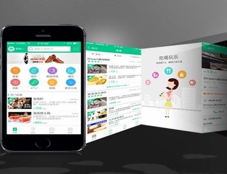 东方智启科技APP千赢国际娱乐老虎机-社区生活服务APP如何布局
