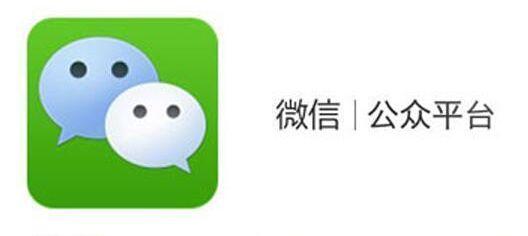 东方智启科技APP千赢国际娱乐老虎机-微信公众号推广技巧揭秘