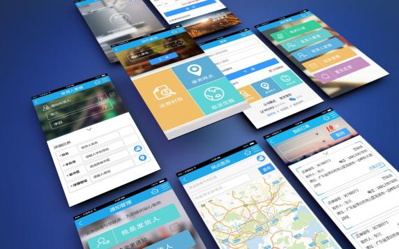 东方智启科技APP开发-快递app开发应用领域分析