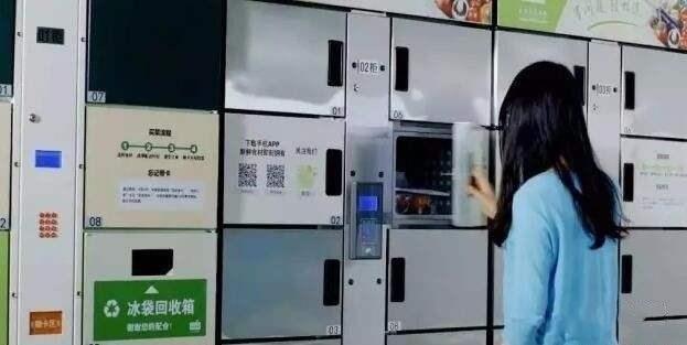 东方智启科技APP千赢国际娱乐老虎机-扫码取货APP千赢国际娱乐老虎机  一物一码