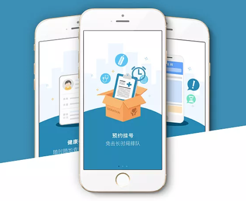 东方智启科技APP开发-空巢老人app定制开发非伪需求