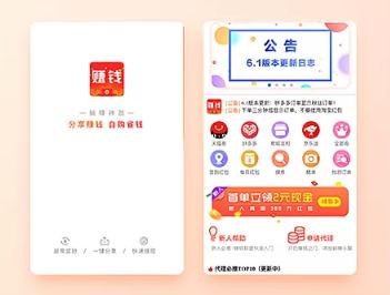 东方智启科技APP千赢国际娱乐老虎机-2018最近很火的答题赚钱app