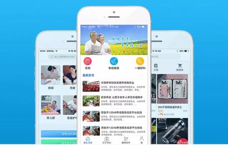 东方智启科技APP开发-关爱独居老人app开发从实际需求出发