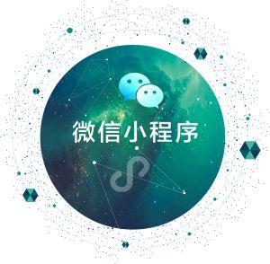 东方智启科技APP开发-社交记账小程序开发 如何让记账变得更简单