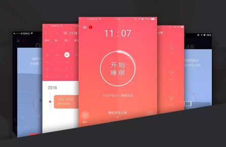 东方智启科技APP千赢国际娱乐老虎机-2018年睡眠质量监测app排行榜