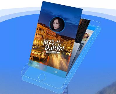 东方智启科技APP开发-聊天app开发三个垂直领域分析