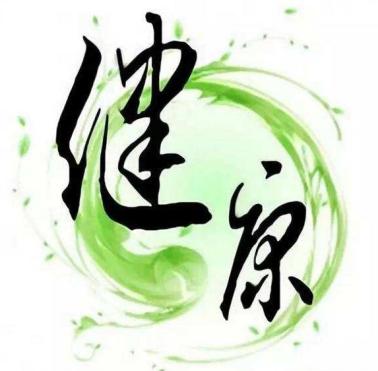 东方智启科技APP千赢国际娱乐老虎机-健康管理APP千赢国际娱乐老虎机 写下你的健康日记