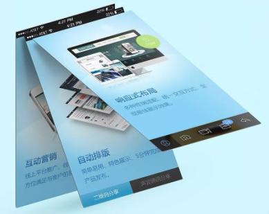 东方智启科技APP千赢国际娱乐老虎机-做展示型企业APP如何进行首页布局