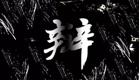 东方智启科技APP千赢国际娱乐老虎机-辩论赛计时APP千赢国际娱乐老虎机 比赛时间严控
