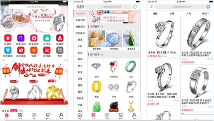 东方智启科技APP千赢国际娱乐老虎机-珠宝街APP评测