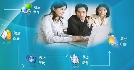 东方智启科技APP开发-智能考试系统开发解决方案分析