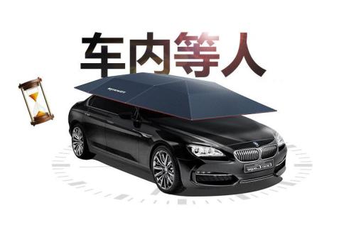 东方智启科技APP开发-开发智能车棚APP能解决什么问题