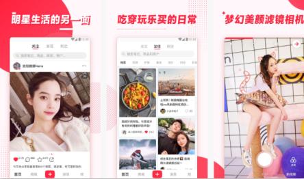 东方智启科技APP千赢国际娱乐老虎机-小红书app点评 小红书app怎样