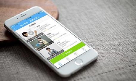 东方智启科技APP开发-网易公开课app点评 名师名校任你选